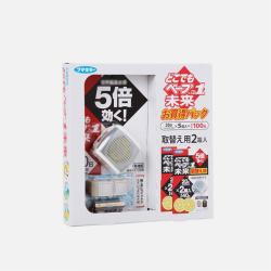 【包邮包税】日本VAPE 便携婴儿电子驱蚊手表5倍20日+更换墨盒4个(100日)