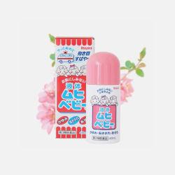 日本MUHI/池田模范堂婴儿无比滴蚊虫叮咬宝宝止痒40ml