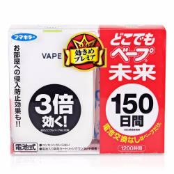Vape/未来 未来3倍强效 无味安全电子驱蚊器150日/盒【包邮包税】