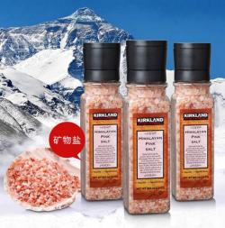 Kirkland喜马拉雅盐大颗粒有机矿物质粉盐 369g 【3瓶】包邮包税澳洲直邮