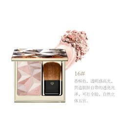 CPB/肌肤之钥 亮采柔肤粉 16# 10G(香港直邮)