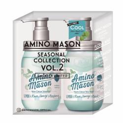 AMINO MASON 薄荷限定洗发护发 450ML组合装
