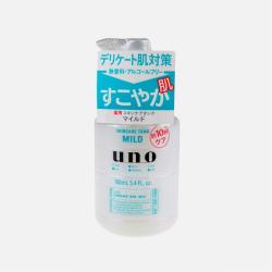 日本 SHISEIDO/资生堂 男士水乳一体保湿液 敏感型 160ML(包邮包税)