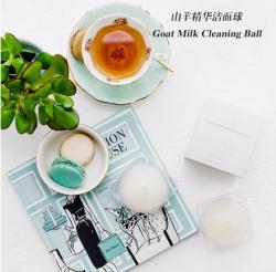 Koehl 水晶龙珠洁面球 羊奶精华 白色 115g 澳洲直邮包邮包税