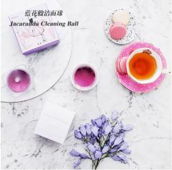 Koehl 水晶龙珠洁面球 蓝花楹 紫色 115g 澳洲直邮包邮包税