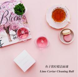 Koehl 水晶龙珠洁面球 鱼子酱精华 粉色 115g 澳洲直邮包邮包税
