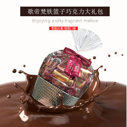 Godiva/歌帝梵 铁篮子巧克力大礼包 405g (美国直邮/包邮包税)