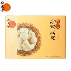 中国香港 位元堂 冰糖燕窝饮品 30G*6瓶(香港直邮)