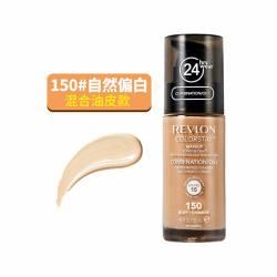 REVLON/露华浓 24小时不脱色粉底液 混油 #150 30ML(香港直邮/包邮包税)