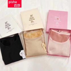 pisha 泰国 BCL 11°牛奶衣加绒加厚美肤衣 肤色 均码 (90-130斤)