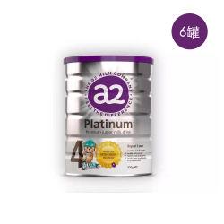 新版A2 Platinum 白金版婴幼儿奶粉 4段(3-6岁) 900g/罐 (6灌装/澳洲直邮包邮包税)(效期到2020年6月)