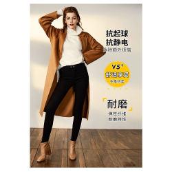 【新款秋冬版 V5+】韩国 SP-68 魔术裤 瘦腿裤 (经典微厚绒-适宜温度0-10℃)(香港直邮)