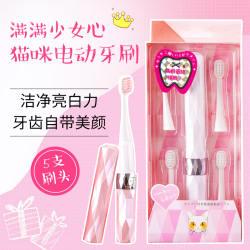 【抖音同款】日本猫咪Acs电动牙刷 儿童成人均可使用 (香港直邮/包邮包税)
