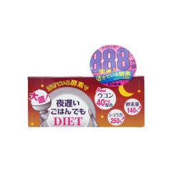 日本新谷酵素 果蔬配方瘦身燃脂 棕色增强版 150粒(香港直邮/包邮包税)