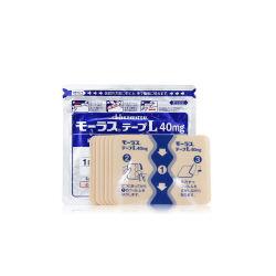 日本 Hisamitsu久光贴膏 关节痛贴 腰痛腿痛肩痛镇痛去炎贴 7枚/包(香港直邮)