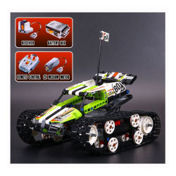 LEGO乐高 Technic机械组 RC履带式遥控赛车 科技系列拼插积木 42065(包邮包税)