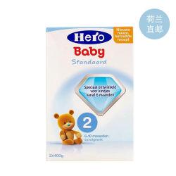 荷兰原版 荷兰美素 Hero baby奶粉2段(6-10个月)800g(荷兰直邮)