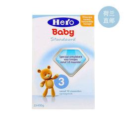 荷兰原版 荷兰美素 Hero baby奶粉3段(10-12个月)800g(荷兰直邮)