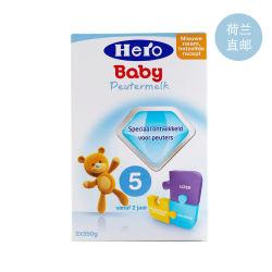 荷兰原版 荷兰美素 Hero baby奶粉5段(2岁以上)800g(荷兰直邮)