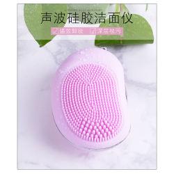 德国Promed超声波硅胶洁面仪电动去黑头洗脸神器毛孔清洁仪器(完税仓包邮发货)