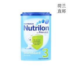 荷兰牛栏 Nutrilon 婴幼儿奶粉3段 10个月以上 850g(荷兰直邮/包邮包税)