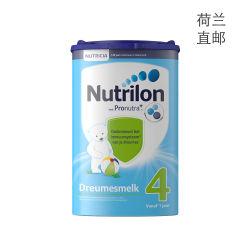 荷兰牛栏 Nutrilon 婴幼儿奶粉4段 1岁以上 850g(荷兰直邮/包邮包税)