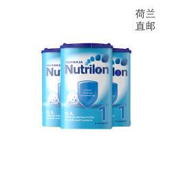 荷兰牛栏 Nutrilon 半水解配方奶粉1段 0-6个月 750g(荷兰直邮/包邮包税)