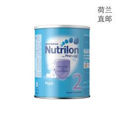 荷兰牛栏 Nutrilon 深度水解配方奶粉2段 6个月以上 800g(荷兰直邮/包邮包税)