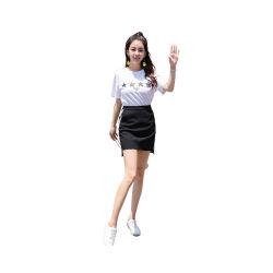 【女神必备】韩国Let's diet 校服短裙 永远18岁魔术短裙