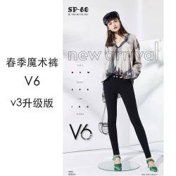 sp-68魔术裤 2019新款春秋外穿高腰小脚铅笔黑色网红裤子 经典款-V6春款 黑色-均码