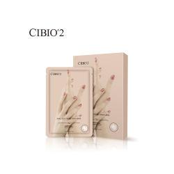 泰国Cibio'2 蜗牛原液嫩白丝滑手膜保湿补水滋润修复CB手膜5片装(香港直邮)