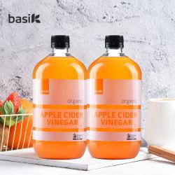 2瓶 basik 有机苹果醋 1L/瓶*2瓶