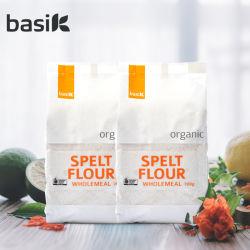 【2件装】basik 斯佩尔特面粉 700g/袋