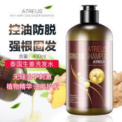泰国Atreus 无硅油生姜洗发水400ml(香港直邮)