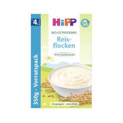 【特价清仓】德国喜宝进口有机低敏大米米粉宝宝辅食婴儿350g4个月+(包邮包税-效期2019-05)