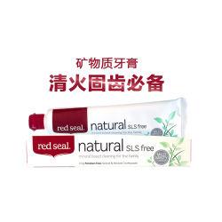 【清仓】新西兰Red Seal红印天然草本和矿物质无氟牙膏110g(完税包邮/效期2019-09)