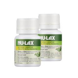 NU-LAX乐康膏 果蔬排便清肠清宿便乐康片 40片 2盒