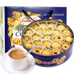 挪帝堡丹麦风味曲奇饼干特别礼盒装【曲奇908g+咖啡80g】