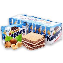 德国威化饼Knoppers牛奶榛子巧克力(10连包)
