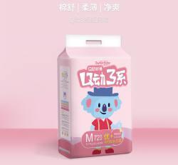 爹地宝贝Q动3系纸尿裤M码72片