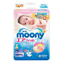 尤妮佳Moony纸尿裤 NB90标准装