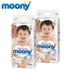 日本尤妮佳Moony皇家系列纸尿裤 L40