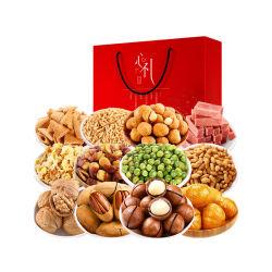享食者 坚果大礼包零食干果混合坚果礼盒过年礼包孕妇食品 12包/盒(1126g)