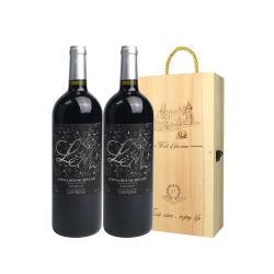 西班牙进口隆加庄园银皇冠葡萄酒 750ML/瓶*2 礼盒装