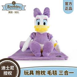 "Zoobie三合一玩具""迪士尼""-黛丝"