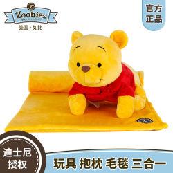 "Zoobie三合一玩具""迪士尼""-小维尼熊"