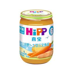 喜宝有机婴幼儿胡萝卜土豆三文鱼泥190g