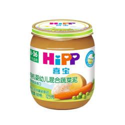 喜宝有机婴幼儿混合蔬菜泥125g