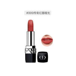 【香港直邮】Dior/迪奥 全新烈艳蓝金唇膏 丝绒哑光999 3.5g