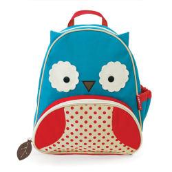 SkipHop可爱动物园小童背包-猫头鹰